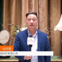 COTV全球直播: 海宁市宝润纺织