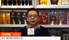 中網市場ChinaOMP.com_中網市場發布: 黑人酒業,黑人酒業股份公司