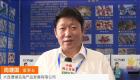中國網上市場ChinaOMP.com_中國網上市場發布: 大連珊瑚島海產品