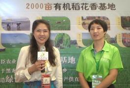 中网市场发布: 丰臣农业