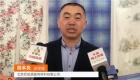中網市場ChinaOMP.com_?中網市場報道: 北京欣佳源裝飾材料有限公司