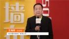 中网市场ChinaOMP.com_中国网上市场报道: 杭州豪世墙布