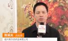 中國網上市場ChinaOMP.com_中國網上市場報道: 紹興亮爾紡織品有限公司