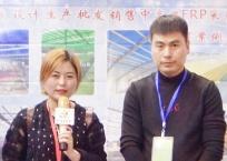 COTV全球直播: 仙桃市铭达建材有限公司
