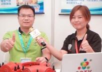 中网市场发布: 福鸣环保科技(深圳)有限公司