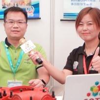 COTV全球直播: 福鸣环保科技(深圳)有限公司