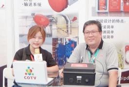 中网市场发布: 上海备盈倍安全系统设备有限公司