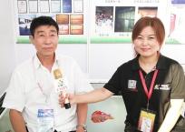中网市场发布: 河北建业电器科技有限公司