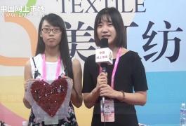 宁波国际服装节:中网市场发布美江纺织