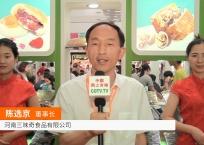 中网市场发布:河南三味奇食品