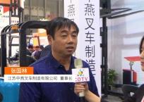 中网市场发布: 江苏中燕叉车