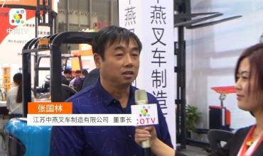 中国网上市场发布: 江苏中燕叉车