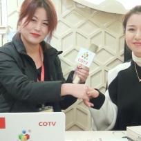 COTV全球直播: 义乌永妃袜业依诗妃诺