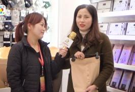 COTV全球直播: 东阳倩格娅服饰