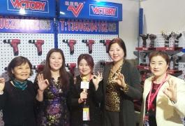 COTV全球直播: 南通凯利达电动工具有限公司