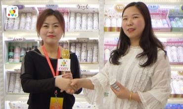 COTV全球直播: 义乌烨达文具有限公司