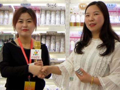 """中国网上市场发布:义乌烨达文具有限公司生产销售:""""YD""""牌系列时尚胶粘产品"""