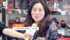中網市場ChinaOMP.com_中網市場發布:義烏樓冰梅商行經營:測電儀、測距儀、測量儀、太陽能等產品
