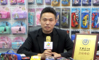 中網市場ChinaOMP.com_中網市場發布:義烏商貿城袁玉蓮商行是一家專業批發銷售艾咪兔筆袋