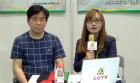 中網市場ChinaOMP.com_中網市場發布:上海巨龍橡塑制品有限公司研發生產聚氨脂扶手帶