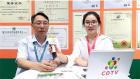 中國網上市場ChinaOMP.com_中國網上市場發布:重慶帕泰克機械設備制造有限公司生產帕泰克系列無菌粉碎機