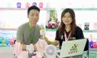 中网市场ChinaOMP.com_中网市场发布:汕头澄海正佰优品玩具厂生产USB充电式电风扇等产品