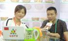"""中网市场ChinaOMP.com_中网市场发布:重庆玻星玻璃制品厂研发生产""""BX玻星""""牌玻璃家居日常用品"""