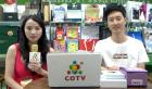 中網市場ChinaOMP.com_中網市品場發布:義烏市藍月亮彩印廠專業生產印刷包裝等產品