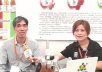 中网市场发布: 嘉善秾庄果酒有限公司