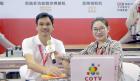 中网市场ChinaOMP.com_中网市场发布:台州市意利欧机械有限公司研发生产智能化木门生产线等设备