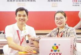 中网市场发布: 台州市意利欧机械有限公司