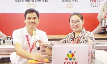 COTV全球直播: 台州市意利欧机械有限公司