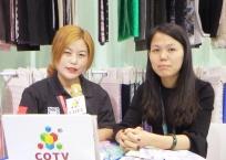COTV全球直播: 绍兴锐驰纺织品有限公司