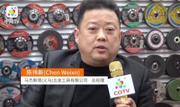 COTV全球直播: 马杰斯塔(义乌)五金工具有限公司