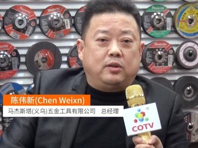 中国网上市场发布: 马杰斯塔(义乌)五金工具有限公司