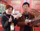 中网市场发布: 明凤甲鱼