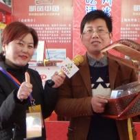 COTV全球直播: 明凤甲鱼