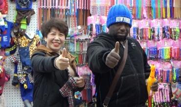 COTV全球直播: 义乌市东东宠物用品商行