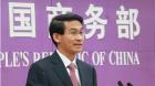 中网市场ChinaOMP.com_商务部:汇率波动未对外贸和引资产生明显冲击