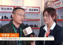 COTV全球直播: 东莞凯信脚轮有限公司