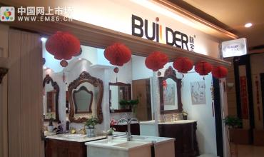 中网市场报道:标家卫浴绍兴正大装饰城销售中心