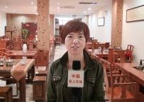 COTV全球直播: 东阳壹号红木家具城酬勤红木直营店