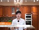 中网市场发布: 江苏南京美多家居销售中心