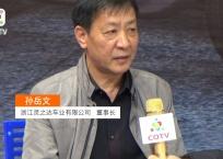 中网市场发布: 浙江灵之达新能源电动汽车