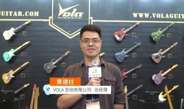 中网市场发布: VOLA吉他人声公司