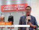 中网市场发布: 深圳形尚服饰设计有限公司