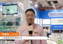 中网市场发布: 上海盛意成纺织有限公司