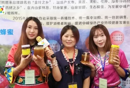 COTV全球直播: 湖北恩施土家族宣恩县莲华蜜蜂养殖家庭农场