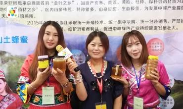 中网市场发布: 湖北恩施土家族宣恩县莲华蜜蜂养殖家庭农场