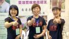 中网市场ChinaOMP.com_中网市场发布:郑州巧艺源商贸有限公司研发销售蔓洁萱养生产品